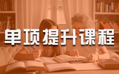 南昌環球雅思-雅思托福破冰課程