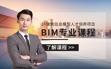 佛山优路教育BIM工程师培训班
