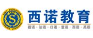 杭州西诺培训学校