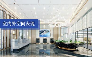 北京火星时代室内高级设计师班