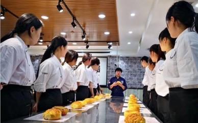 菏泽蛋糕烘焙西点培训中心百甲蛋糕烘焙西点培训学校