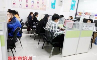 龙华汽车站、清湖、竹村地铁平面广告 CAD零基础一对一培训