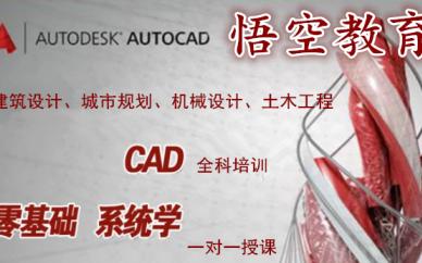 赤峰建筑CAD、工程CAD、施工图CAD零基础速成培训