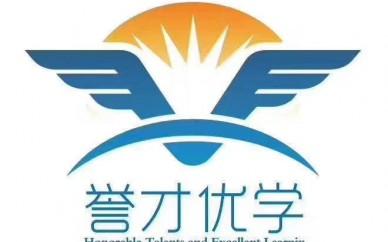 限时优惠乌鲁木齐新市区电焊工教育培训学习中心可团体报名