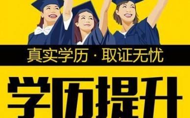 武汉工程大学成教成考成人高考函授最新招生专业