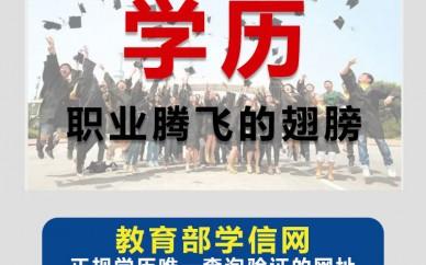 武汉理工大学成教函授成考成人高等学历教育招生简章