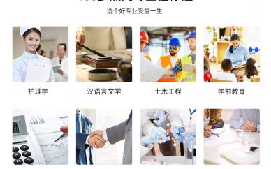 湖北文理学院成人高考函授成教函授招生简章