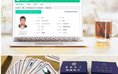 湖北省成人高考成教函授成考招生簡章