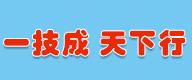 赤峰东方IT电脑会计培训学校