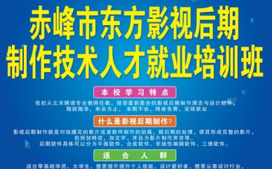 赤峰剪辑师制作微课培训