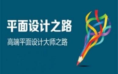 赤峰PS培训 平面广告设计 随到随学 美工培训学校
