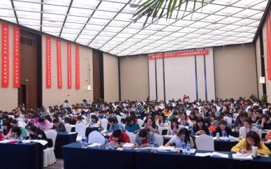 滁州教师资格培训   考教资你需要做哪些