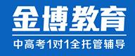 广州金博教育培训学校