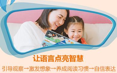 深圳微力量青少年口才自信表达培训班