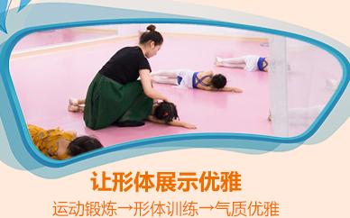 深圳微力量青少年形体礼仪培训班