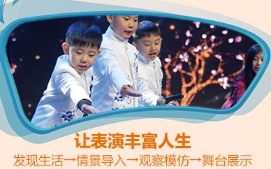 深圳微力量青少年戏剧表演培训班