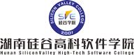 湖南硅谷高科软件学院