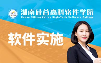 湖南硅谷软件测试培训课程