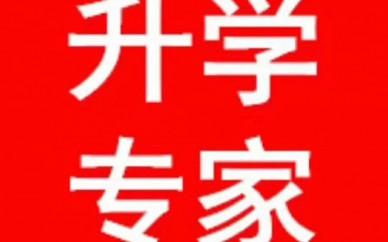 赤峰市成人学历专本套读报名