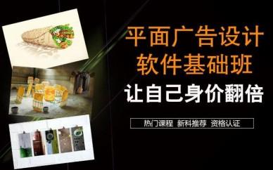 赤峰市哪里可以学(PS培训)平面广告UI培训?