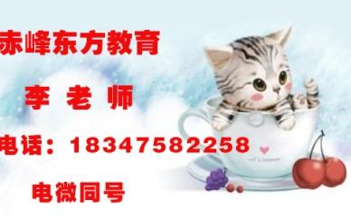 赤峰市PS培训、学平面广告UI设计的培训机构?
