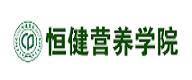 天津恒健医药培训