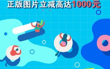 赤峰市平面UI设计师培训学校