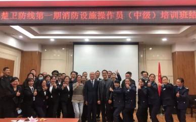 消防证怎么考?武汉消防培训消防设施操作员培训多少钱?