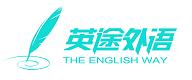 郑州英途外语培训学校