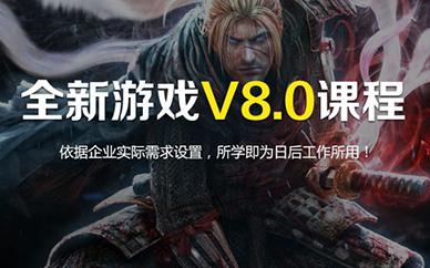 上海汇众教育游戏软件开发培训班