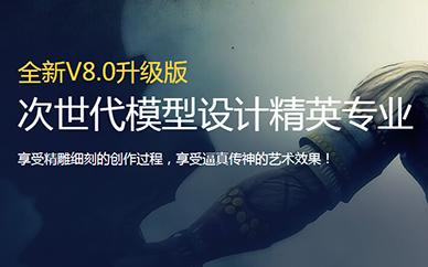 上海汇众教育游戏模型设计培训班