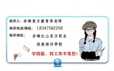 赤峰学历提升、21秋季国家开放大学招生报名培训班