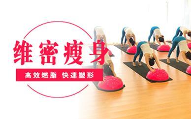 武汉东方瑜伽维密瘦身马甲线训练班
