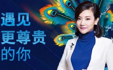 上海新励成形象礼仪培训班