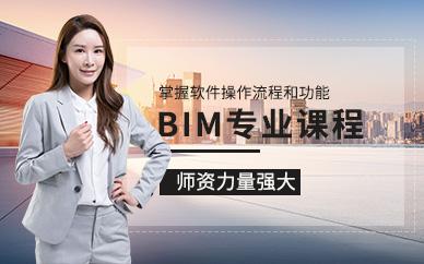 上海学天教育BIM专业课程