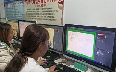 赤峰PS培训、广告UI设计培训、平面设计课程