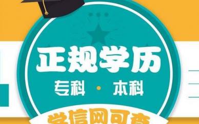赤峰成人高考考培训机构