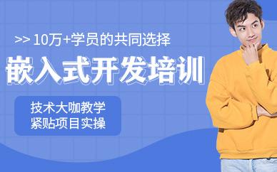 西安千锋教育嵌入式培训