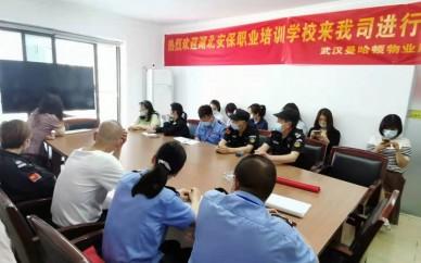 消防工程师怎么考试?2021年武汉消防设施操作员培训中心
