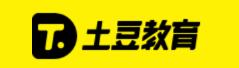 北京土豆教育