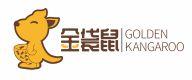 深圳金袋鼠整理收纳培训机构