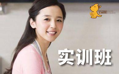 深圳整理收纳师实训培训班