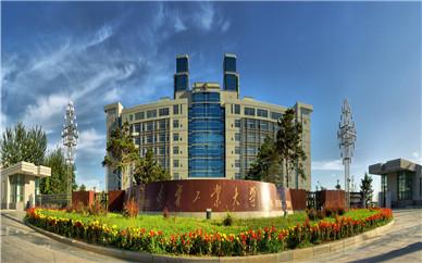 遼寧工業大學專升本沈陽成人高考學歷提升