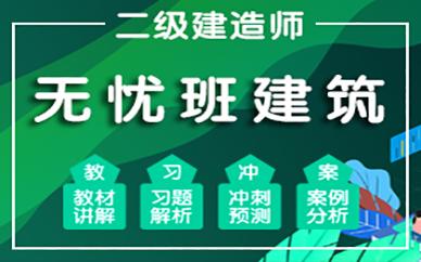 重庆引航星教育二级建造师培训班