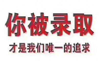 赤峰市高起专网络教育报名学历