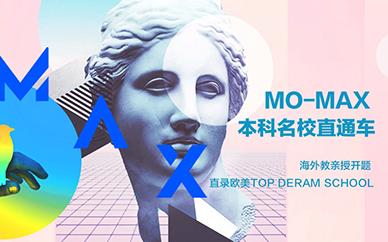 北京美行思远艺术留学本科名校直申计划