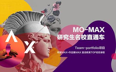 北京美行思远动画设计留学培训班