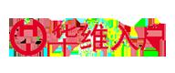廣州華維國際教育