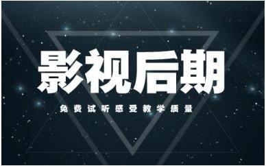 赤峰短视频制作、影视剪辑设计就业班