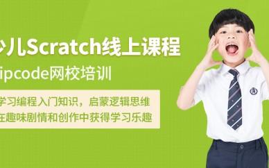 北京未科少儿Scratch线上课程培训